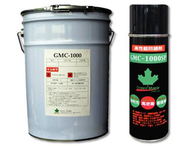 GMC-1000シリーズ 商品画像
