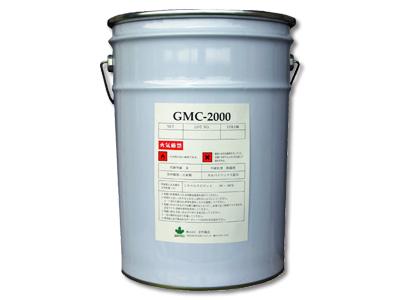 GMC-2000シリーズ 商品画像