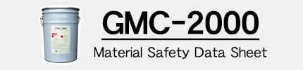 GMC-2000 MSDS