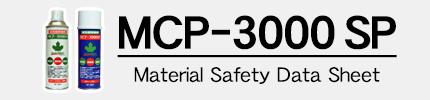 MCP-3000SP MSDS